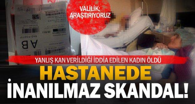 Hastanede ölümle biten skandal iddia