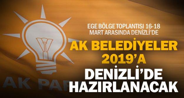 Ak Parti'de büyük belediyeler buluşması
