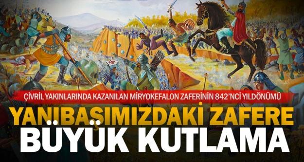 Büyükşehir'den zaferin 842. yılında anlamlı program