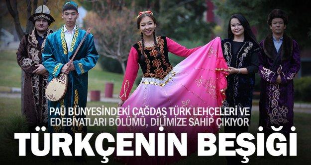PAÜ'nün Türk Dünyasına Açılan Kapısı: Çağdaş Türk Lehçeleri ve Edebiyatları