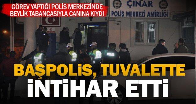 Polis, çalıştığı merkezin tuvaletinde intihar etti