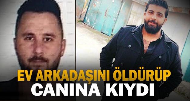 Denizli'de arkadaşını tabancayla öldüren kişi intihar etti