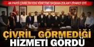 AK Parti Çivril İlçe Teşkilatı'ndan Başkan Zolan'a ziyaret