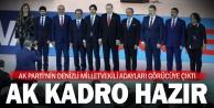Cumhurbaşkanı Erdoğan, Ak kadro ile buluştu