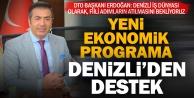 DTO Başkanı Erdoğan: Yeni Ekonomik programın takipçisi ve destekçisi olacağız