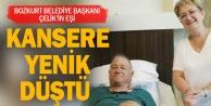 Bozkurt Belediye Başkanı Çelik#039;in eşi yaşamını yitirdi