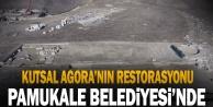 Pamukkale Belediyesi'nden Laodıkeia kazılarına büyük destek